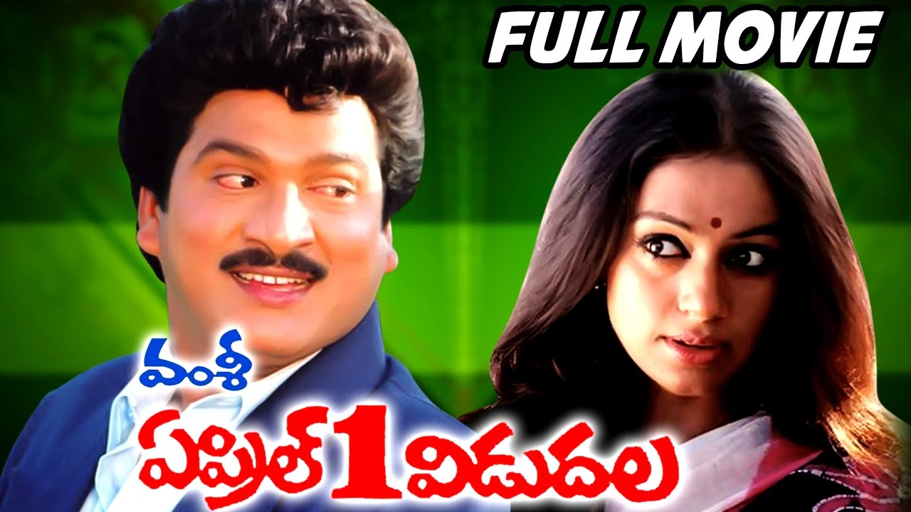 why in every rajenderprasad movie is super fun