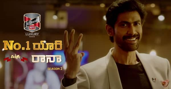 Actor Rana Daggubati Is All Set To Rule The Small Screen, Once Again